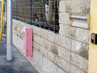 小工事 万年壁の高圧洗浄で街並みも明るく
