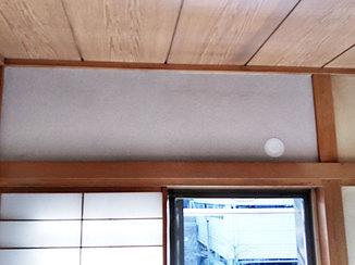 事例別カテゴリー クーラー撤去後の壁を周りにあわせて塗装