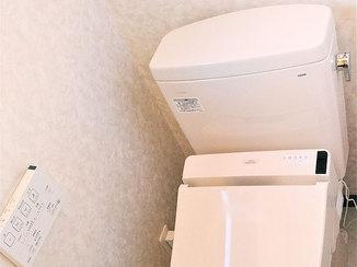 トイレリフォーム 迅速に取り変えた、部分交換ができる組み合わせトイレ
